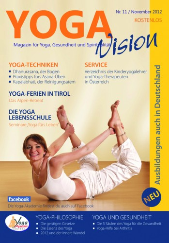 yoga akademie austria yogalehrer ausbildungen ab feb yoga guide. Black Bedroom Furniture Sets. Home Design Ideas